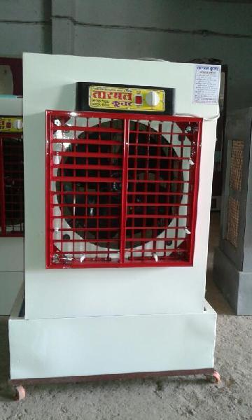 Air Cooler 03