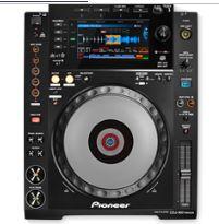 DJ Music Players