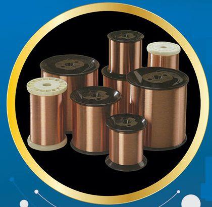Ultra Fine Enamelled Copper Wire - Manufacturer Exporter