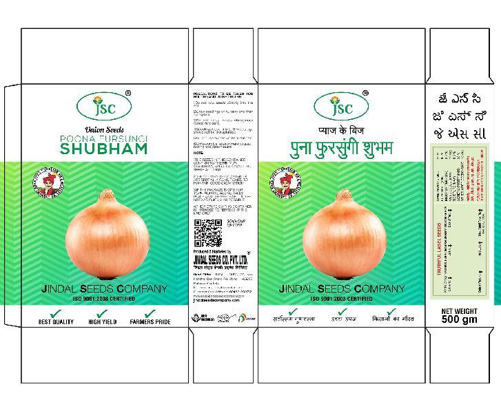 Poona Fursungi Shubham Red Onion Seeds