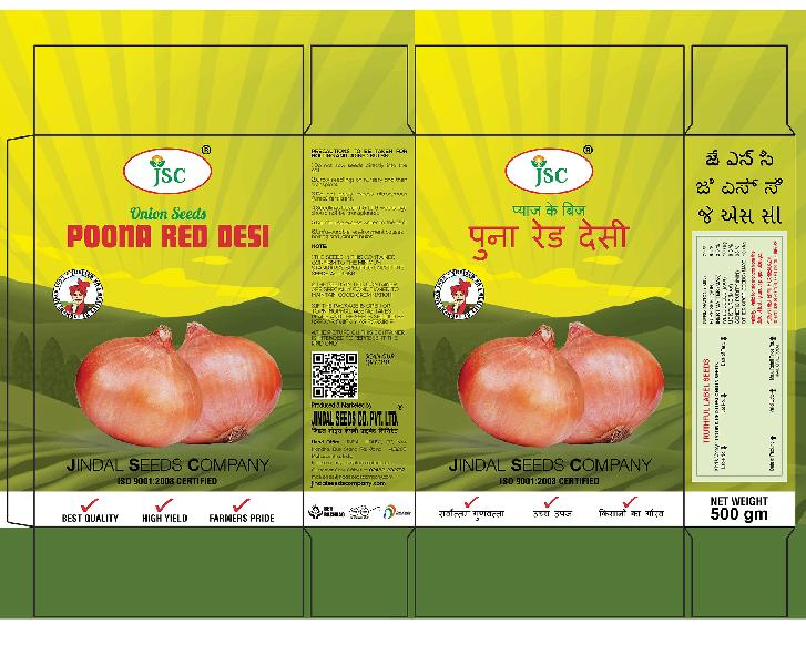 Poona Red Desi Onion Seeds