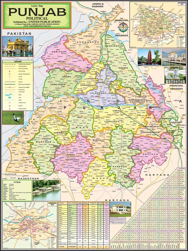 30x40 Punjab Maps in English