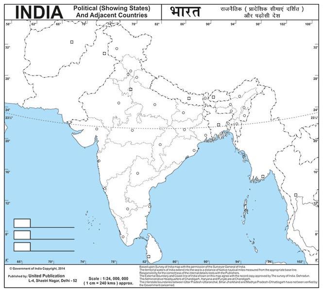 Outline mapsphysical outline mapspolitical outline maps supplier india political maps south america political maps world political maps gumiabroncs Choice Image