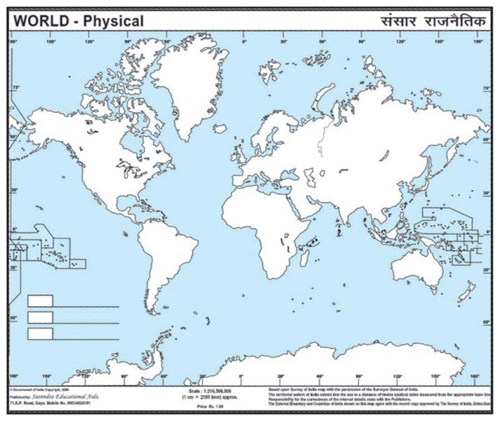 World physical map blank outline mapsphysical outline mapspolitical outline maps supplier gumiabroncs Images