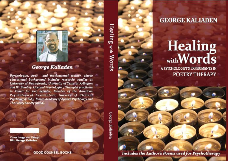 Publications : Good Counsel Books