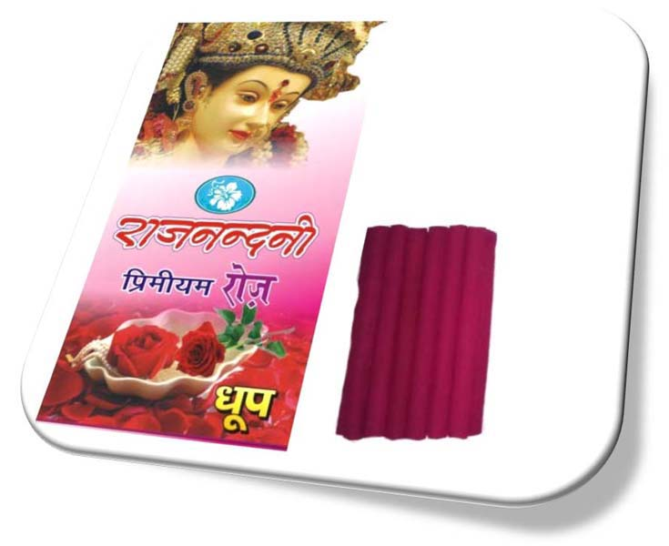 Rajnandini Premium Rose Red Dhoop