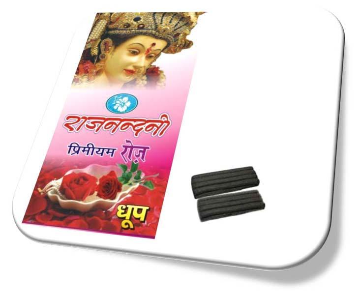 Rajnandini Premium Rose Black Dhoop