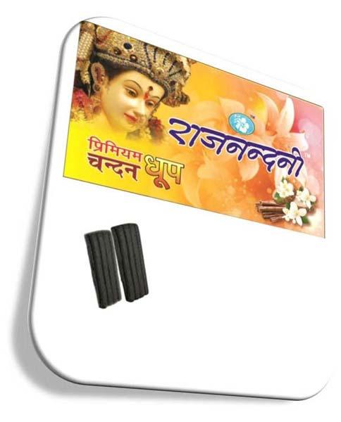 Rajnandini Premium Sandal Dhoop