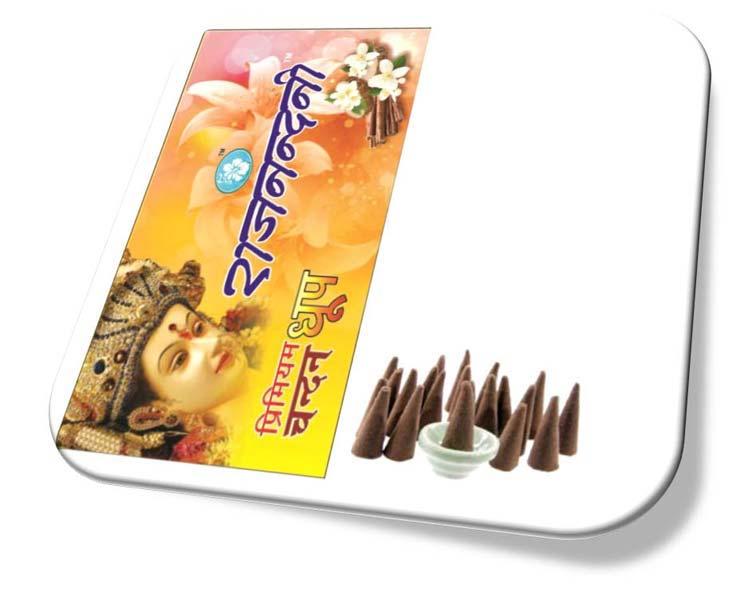 Rajnandini Premium Sandal Incense Cones