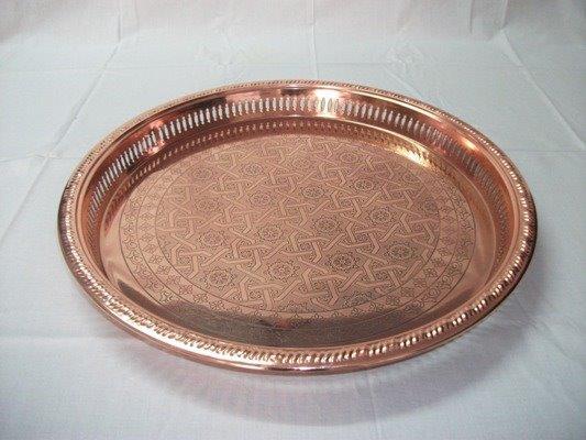 Metal Dish Tray 02
