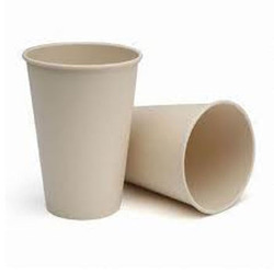 Paper CupsPaper Coffee Disposable Cup Suppliers