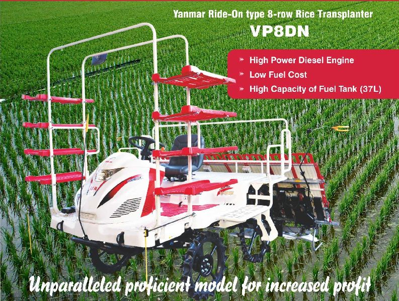 Yanmar 8 Row On Ride Rice Transplanter