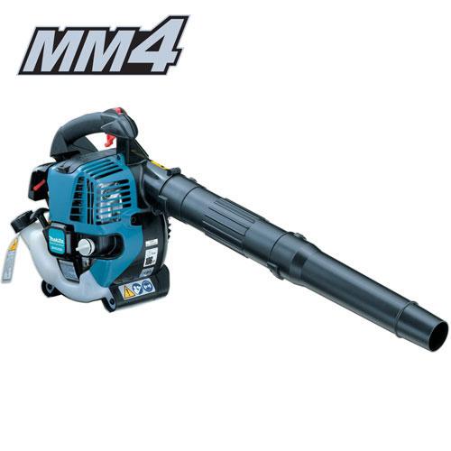 BHX2500 Hand Blower
