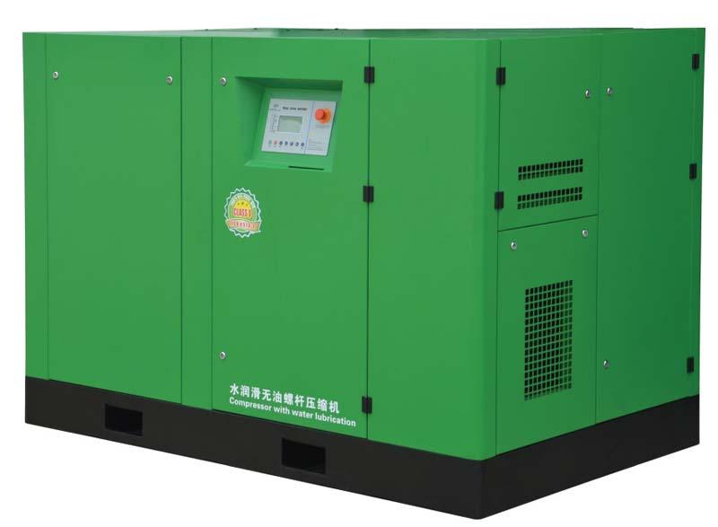 Oil Free Screw Air Compressor (TP08BV/TP11BV)