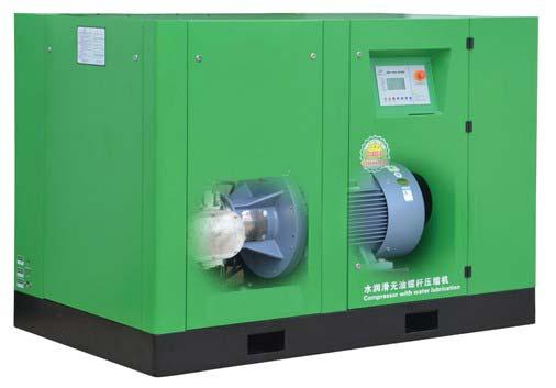Oil Free Screw Air Compressor (TP90BV/TP110BV/TP132BV)