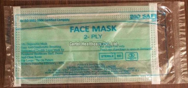 2 Ply Disposable Face Mask