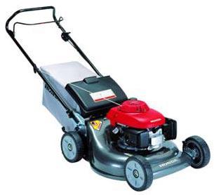 Honda Lawn Mower Suppliers