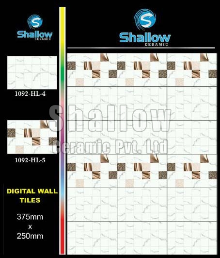 Digital Wall Tiles (375MMX250MM)