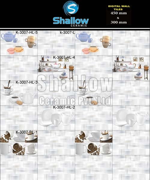 Digital Wall Tiles (450MMX300MM)