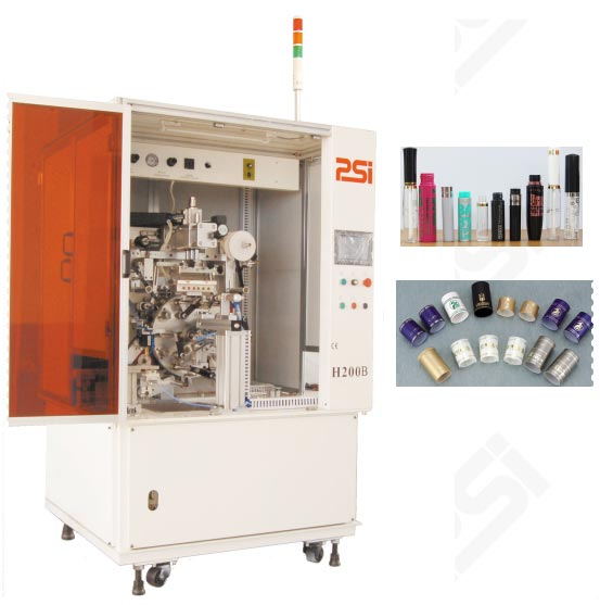 (H200B)Auto hot stamping machine for wine or cosmetic caps and bottles