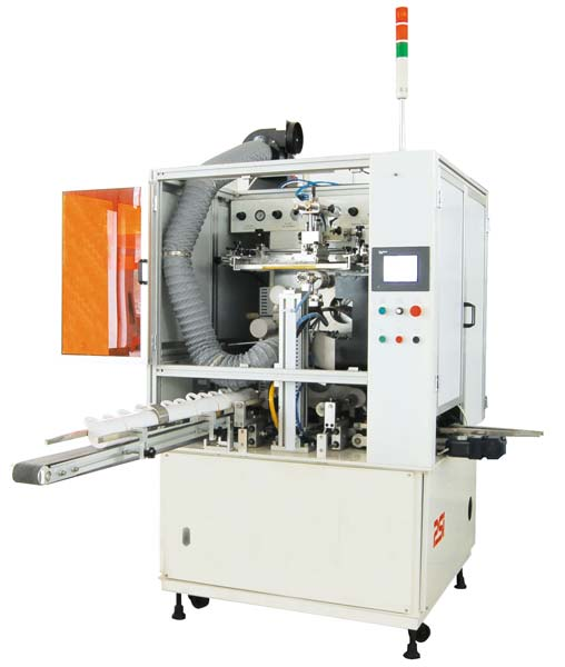 (S103M)Automatic mug Screen Printer