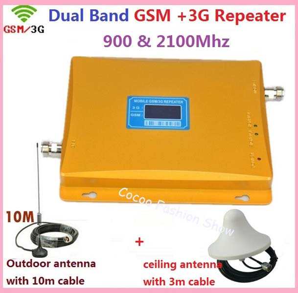 2100MHz Mobile Signal Booster