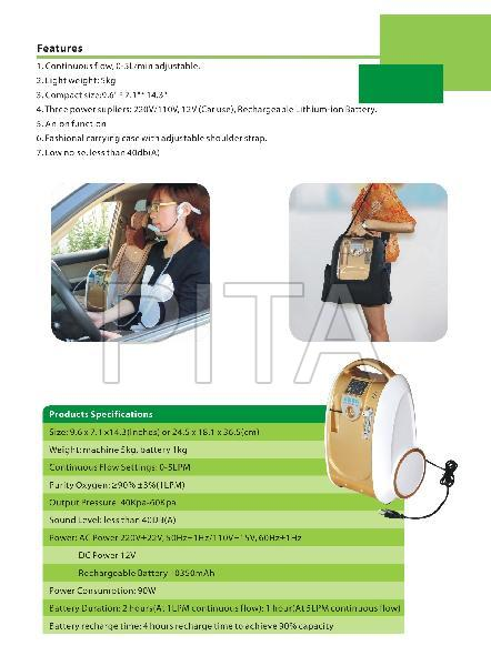 Personal portable oxygen concentrator