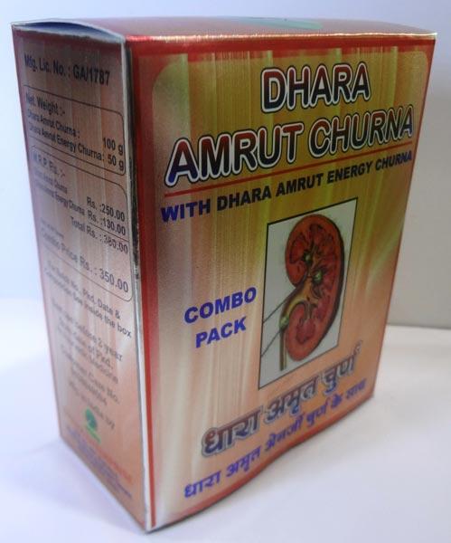 Dhara Amrut Churna