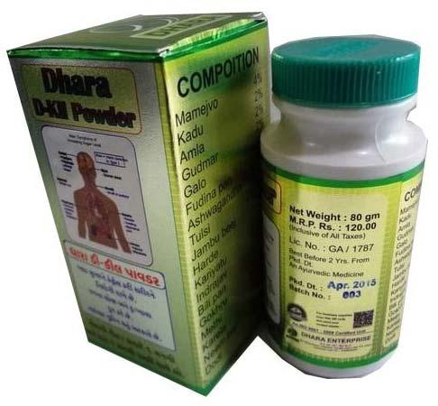 Dhara D-Kill Powder
