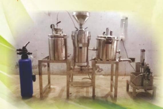 Mini Soya Milk Plant (75 Ltr /Hour)