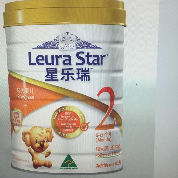 Infant Milk Powder 02