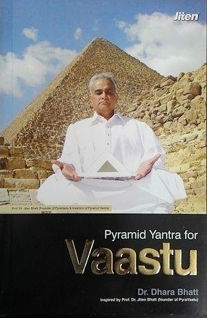 Pyramid for Vastu Book