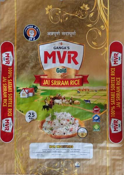 Super Premium Jai Sriram Rice