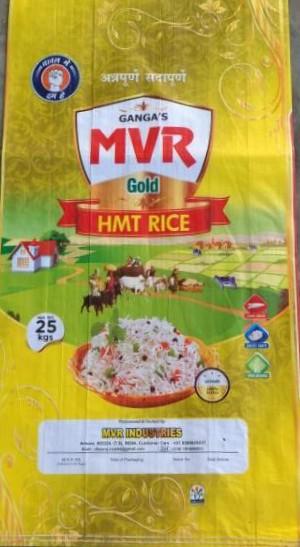 Raw Old HMT Rice