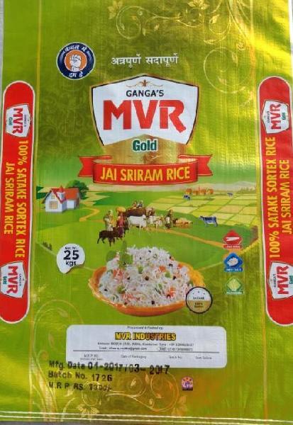 Raw Old Jai Sriram Rice