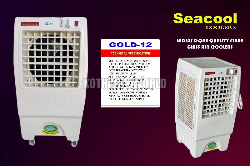 Fibre Body Gold Air Cooler