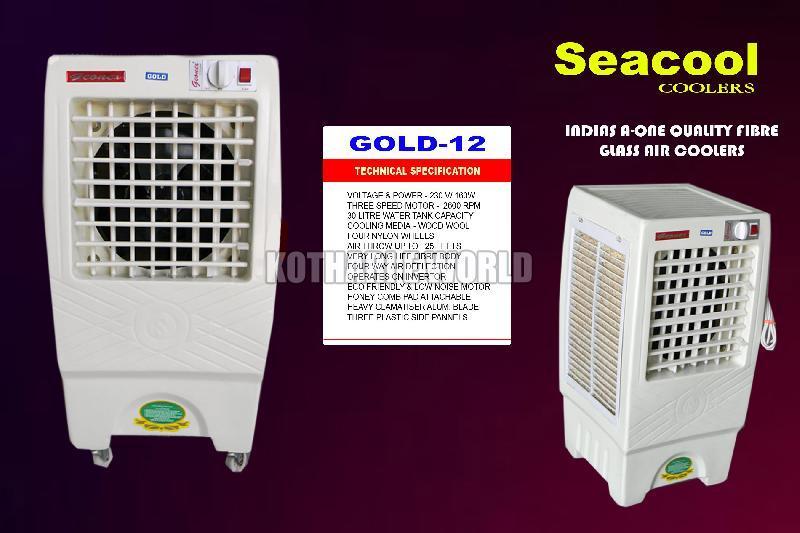 Fibre Body Gold Air Cooler