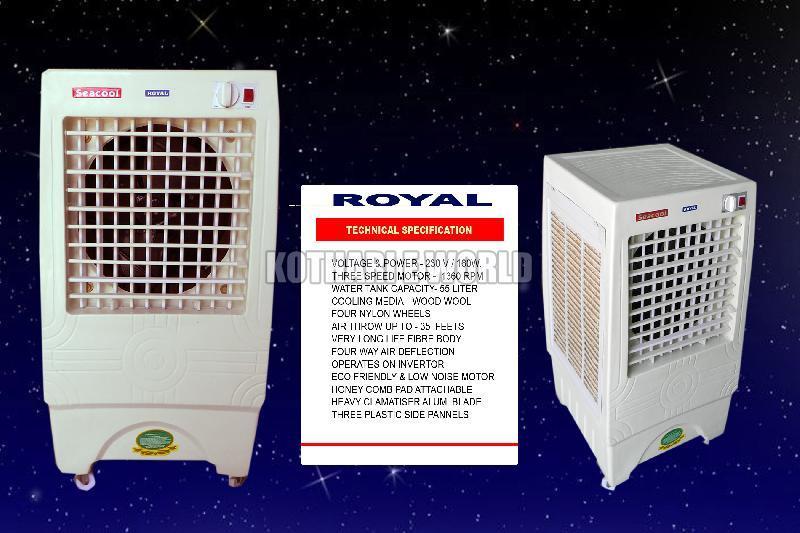 Fibre Body Royal Air Cooler