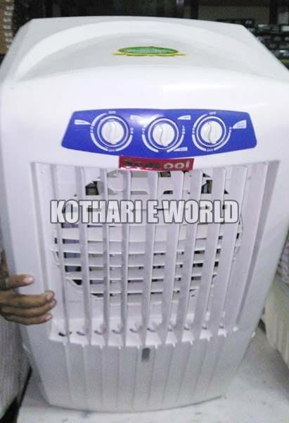Fibre Body Air Cooler 02