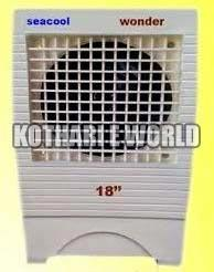Fibre Body Air Cooler 04