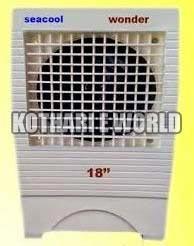 Fibre Body Air Cooler 04