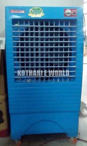 Fibre Body Air Cooler 06