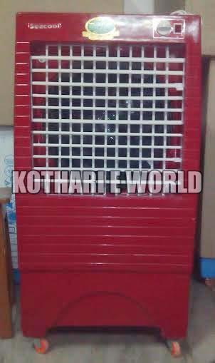Fibre Body Air Cooler 07