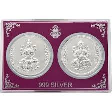 Corporate Silver Gift (G1)