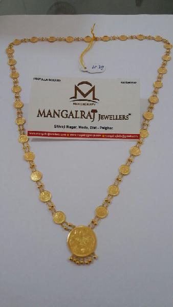 Gold Necklace Set 20