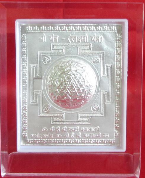 Silver Handicrafts 20
