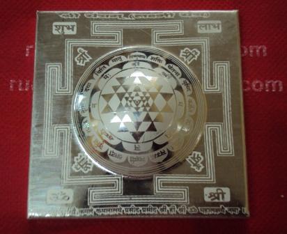 Silver Handicrafts 21