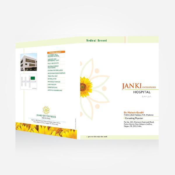 Paper File - A2-C