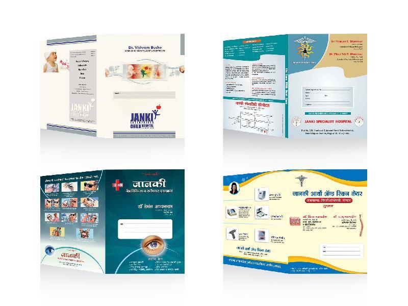 Paper File - A6