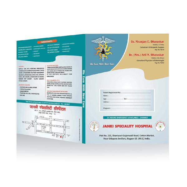 Paper File - A6-B